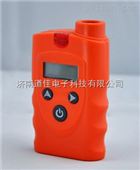 RBBJ-T型酒精检测仪,便携式酒精检测仪