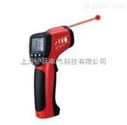 二合一红外线测温仪