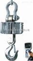 盐城5吨无线电子吊磅,5吨带遥控装置电子吊秤价格