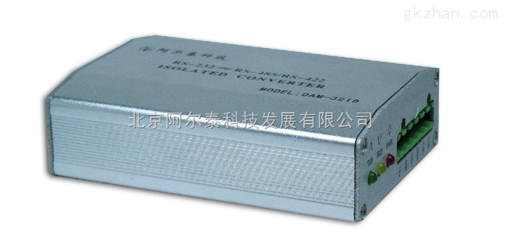 阿尔泰科技DAM-3219中继器,工业级外挂式RS485/422到RS485/422光电隔离中继器