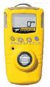 原装进口便携式氨气泄漏检测仪
