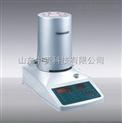 xhyq-红外线快速水分测定仪,红外线快速水分测试仪