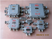 BHD2-400/4T矿用低压电缆接线盒