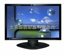 奇创彩晶壁挂式显示器22寸商用显示器(10系列)