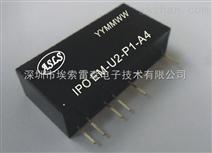 0-100mV转0-10mA、0-5mA、1-5mA线性隔离器/信号转换模块