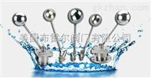 可调式浮球阀,小孔浮球阀,化力型浮球阀,冷却塔浮球阀,储水塔浮球阀,储水箱浮球阀