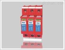 安迅风电系统直流浪涌保护器(DC12V--1000V)