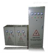 风机水泵节电器(ZK-FS)