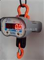 通州2T直视电子吊磅,2T无线遥传式电子吊钩磅维修价格