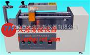 端子拉力试验机/卧式电动测试台