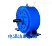 测功机、电涡流制动器销售