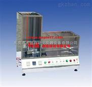 垂直+水平燃烧试验机-高精度试验机厂商供应