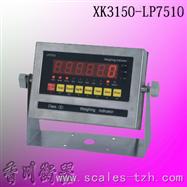 XK3150蓝箭高精度不锈钢仪表