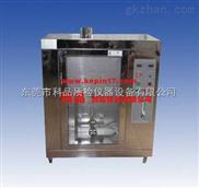 塑料以及塑料部件垂直\水平燃烧试验机 符合IEC707标准