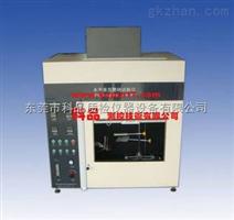 泡沫塑料垂直/水平燃烧试验机 符合ISO3582的标准