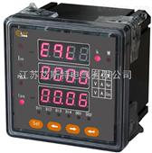 多功能智能仪表-多功能智能仪表-价格-艾斯特AKX