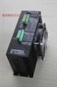 三相细分混合式步进电机驱动器(3HB0822M)