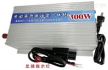 电动车充电逆变器 (SMHMC300-48)