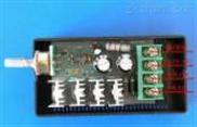 大功率直流电机调速器(HW-A-040)