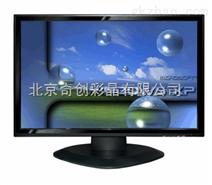 奇创彩晶桌面式显示器15.4寸商用显示器(10系列)