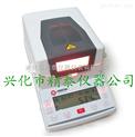 JT-K6-粮食水分测量仪 精泰牌JT-K6,快速卤素测湿仪,水分测定仪
