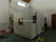 上海哪家定制生产大型恒温恒湿室