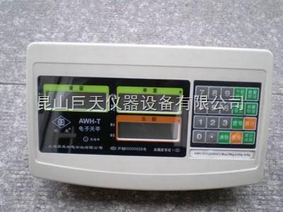 英展电子秤 XK3150(C)计数台称,XK3150C显示器