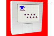 电子视力测量仪(MFVA-200)
