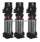 立式多级离心泵价格