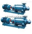 TSWA型卧式多级离心泵(带自吸功能)