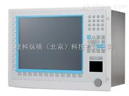 IPPC-7157A-IPPC-7157A