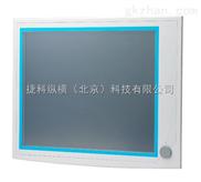 研华IPPC-6192A-研华IPPC-6192A