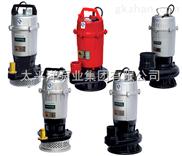 WQD经济型单相潜水泵