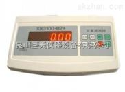 XK3100-B2+称重显示器