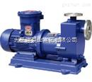 ZCQ20-12-110自吸式磁力泵