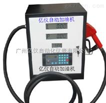 数控涡轮机,广州加油机,计费加机油机 江门 珠海 广州