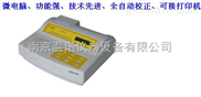 SD9012A水质色度仪由南京温诺仪器专业生产并供应