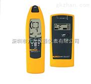Fluke 2042-大庆市Fluke 2042电缆探测仪