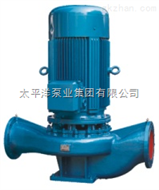 ISG40-200A立式管道离心泵
