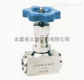 J13W-16-320内螺纹针型阀