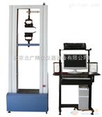 北京电子万能试验机