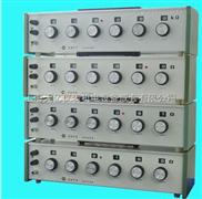 上海精密科学 ZX75 直流电阻箱 实验室可调电阻箱