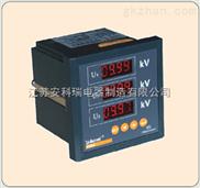 数显三相电压表P72-AV3