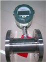 涡轮流量计、智能水表、脉冲信号涡轮流量计