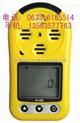二氧化硫泄漏检测报警器/二氧化硫浓度检测仪