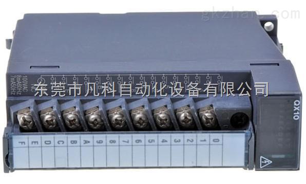 模块plc欧姆龙:传感器