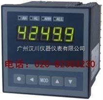 广东供应高精度转速表