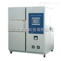 交流伺服电机(驱动器价格另计) 型号:BHS20-60CB020C