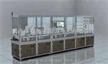 SFI4.0-MINI工业4.0未来工厂实训系统