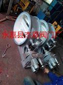 SWdy-1 ZKJWdy-1,ZDTWdy-1,SWdy-1圆形多叶蝶阀、百叶阀(电动、手动)
